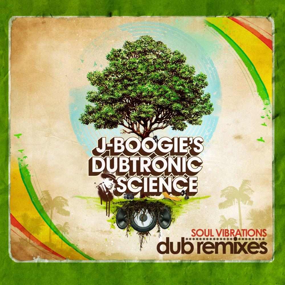 j boogie dub remixes